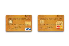 大丸松坂屋カード〈ゴールド〉の審査難易度や年会費