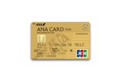 ANA JCBワイドゴールドカードの審査難易度や年会費