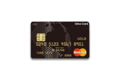 Orico Card THE WORLDの審査難易度や年会費・海外利用の特典