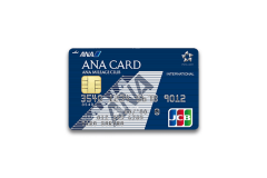ANA JCB一般カードの審査難易度や年会費について解説