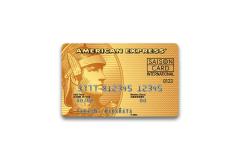 セゾンゴールド・アメックスの審査難易度や年会費は?コスパ最強のアメックスカード