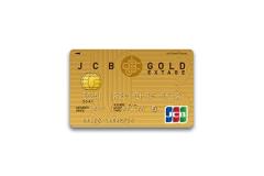 JCB GOLD EXTAGEの審査難易度や年会費を解説!20代限定ゴールドカード!