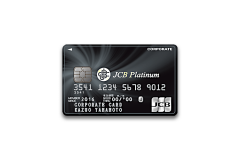 JCBプラチナ法人カードの審査難易度や年会費について解説