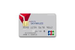 デルタ スカイマイルJCBカード(テイクオフ)の審査難易度や年会費