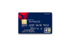 デルタ スカイマイルJCBカード(一般)の審査難易度や年会費