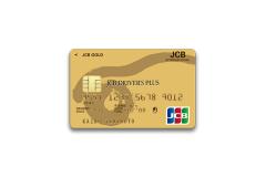 JCBドライバーズプラスゴールドカードの審査難易度や年会費について解説