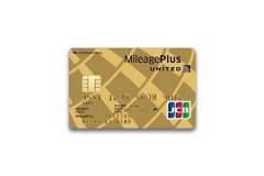 マイレージ・プラスJCBカード(ゴールドカード)の審査難易度や年会費