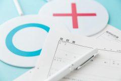 履歴書の仕様に決まりはある?紙質やサイズ、両面印刷の可否について