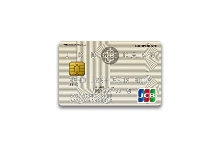 JCB一般カードは実質年会費無料でポイントも貯まる!ディズニー特典も詳しく解説