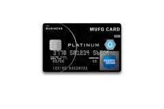 MUFGカード・ゴールドプレステージ・アメリカン・エキスプレス・カードの審査難易度や年会費