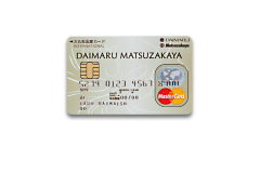JFRカード(大丸松坂屋カード)の即日発行方法や審査難易度
