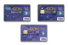イオンカード(交通系カード)の審査難易度や年会費について解説