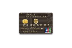 JCBゴールド ザ・プレミアの入手方法は?プライオリティパス無料の準プラチナカード