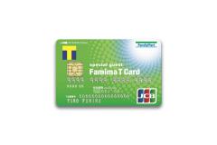 ファミマTカードはETCカードも年会費無料!サブカードとしておすすめの1枚!