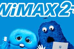 WiMAX2+のギガ放題プランはおすすめできるの?価格・速度・制限などから分析