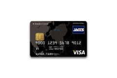 ジャックスReader's Card(リーダーズカード)の審査難易度や年会費