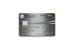 MileagePlusダイナースクラブファーストの審査難易度や年会費について解説