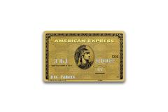 アメリカン・エキスプレス・ゴールド・カードの審査難易度や年会費について解説