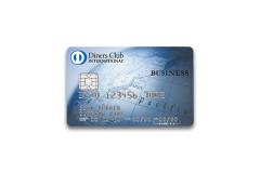 ダイナースクラブ ビジネスカードの審査難易度や年会費について解説