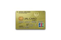 JAL CLUB-Aカード(JCB)の審査難易度や年会費について解説