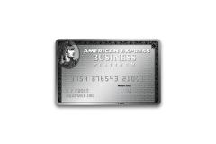 アメリカン・エキスプレス・ビジネス・プラチナ・カードの審査難易度や年会費