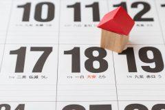縁起を担いで引越ししよう!吉日・凶日となる暦と運気を上げる方法