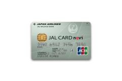 JALカード navi(JCB)の審査難易度や年会費について解説