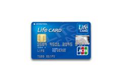ライフカードは年会費無料で高還元率にもなる!誕生月にはポイント3倍!
