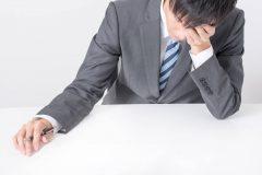 転職を伝え引き止められたら、残る?断る?後悔しないための決断方法