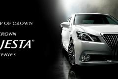 トヨタのクラウンマジェスタを売りたい!特徴や買取相場を徹底解説