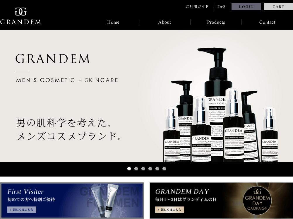 GRANDEMブランドイメージ