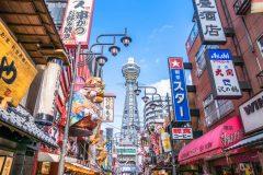 オススメの外壁塗装業者【大阪5選】費用相場・口コミを紹介!