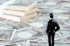 消費者金融とサラ金・闇金の違いは?初心者にもわかりやすく解説