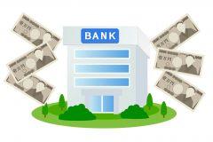都市銀行と地方銀行のカードローンの違いは?おすすめ業者を紹介!