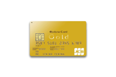 セディナゴールドカードの審査難易度や年会費について解説