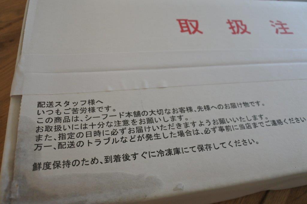 タラバガニが郵送で到着!!