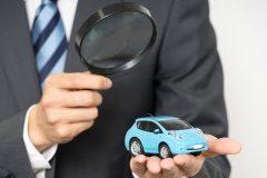 車一括査定で出た金額はあくまで予想額!実際に査定するまでは要注意
