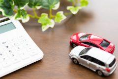 車買取の「一括査定サービス」とは?各サービスを比べてみよう!