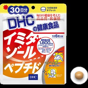 DHC イミダゾールペプチド