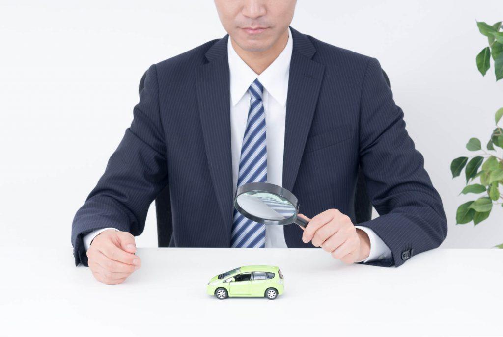 車を売る時に「プラス査定」「マイナス査定」になるポイントを徹底解説