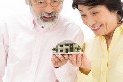 親や家族が亡くなったらやっておくべき土地・不動産手続きを一挙紹介!