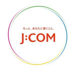 J:COM(ケーブルテレビのネット回線)