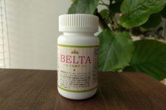 人気が高いのはなぜ?「ベルタ葉酸サプリ」の成分や口コミを紹介