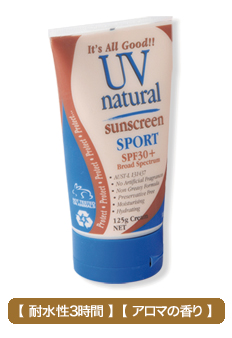 UV Natural SPF30+