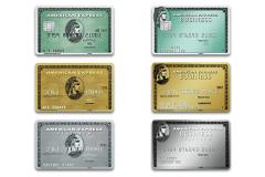 アメックス・カードとアメックス・ビジネス・カードの違いを比較