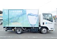 TOKAIおいしい水の宅配便の自社配送