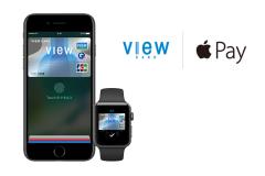 Apple payに対応したビューカードの年会費や還元率や優待を徹底比較!