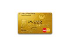 JAL CLUB-Aゴールドカード(JCB)の審査難易度や年会費について解説