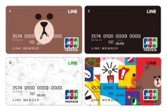 ポイント還元率最強!LINE Pay カードのチャージ方法、作り方から使い方まで紹介