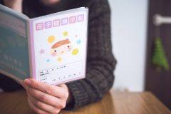 プレママ必見!おしゃれでかわいい母子手帳ケースのブランドを紹介!